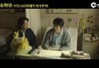 《镰仓物语》曝终极预告 堺雅人跨越生死为爱勇敢