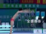 西安广播电视台都市频道全天候播出十四运会各项赛事