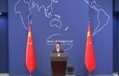 中国外交部表示新加坡装甲车案正在依法办理