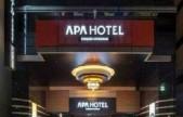 强力抵制!国内多家旅游网站下架日本APA酒店