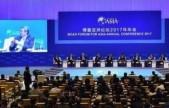 博鳌亚洲论坛闭幕 发布促进经济全球化宣言