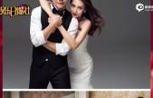 李茂与弦子结婚两周年晒海量婚礼照甜蜜表白妻子