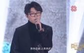 2017微博之夜现场 毛不易演唱《消愁》
