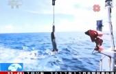 缅甸中国科考船首次赴缅进行海洋科考