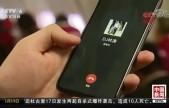 """中国多家航空公司开放""""空中WiFi"""""""