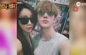 41岁韩女星闪婚小18岁中国网红男方是高富帅鲜肉
