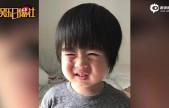 林志颖儿子Kyson跌倒撞伤脸 伤口发红让人心疼