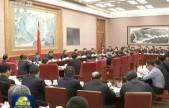 汪洋主持召开国务院扶贫开发领导小组全体会议