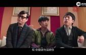 黄渤导演处女作定档暑期孙红雷狗年新春送旺旺