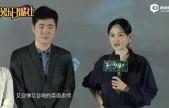 电影《西小河的夏天》首映 众主演联手献突破性表演