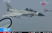 东部战区 海军航空兵开展空中加受油训练