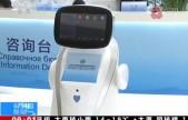 上合组织青岛峰会6月9日至10日举行 新闻中心准备就绪 将于6日开放
