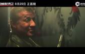 《金蝉脱壳2》定档6月29日 史泰龙玩越狱黄晓明打咏春