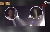 萧亚轩被拍约会鲜肉男 KTV通宵嗨唱后一同回家