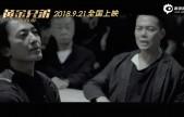 """《黄金兄弟》主题曲 古惑仔五兄弟""""一起来一起走"""""""