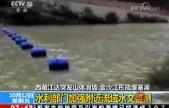 西藏江达突发山体滑坡 金沙江形成堰塞湖 应急管理部启动应急响应