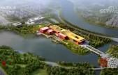 故宫北院区项目启动 2020年迎客
