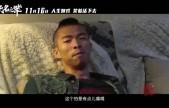 """荒诞喜剧《无名之辈》曝""""桥城憨匪""""特辑"""