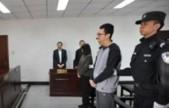 王宝强前经纪人宋喆获刑6年