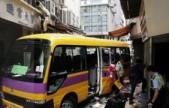 香港北角车祸已致4人遇难_警方疑司机未拉手刹