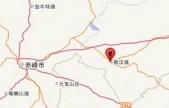 内蒙古赤峰境内发生3级地震!