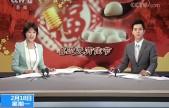 """19日23时54分 """"元宵月""""最圆"""