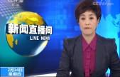 去年中国公民出境旅游人次近1.5亿