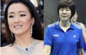 曝巩俐确定出演《中国女排》饰演郎平