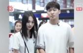 郑爽与男友张恒再现机场 被粉丝怼脸直播