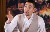 王千源独家回应高片酬 不需靠演戏之外的事成热点