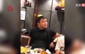 陈思诚与王宝强刘昊然聚餐 啤酒肚圆如球模样大变