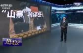 上海警方成功捣毁一售假团伙