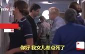 英首相参观医院再遭怼-医疗系统都毁了你还好意思带媒体来
