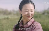 《国家孩子》上海孤儿的额吉阿爸_重现草原温情