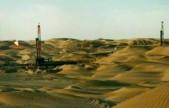 伊朗宣布發現儲量為530億桶的大型油田