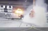 客機剛降落機場 起落架突然漏油起火