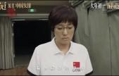 《夺冠》片尾曲MV 王菲那英再聚首唱响《生命之河》