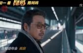 《囧妈》宣传主题曲MV 王一博动情演唱《给妈咪》