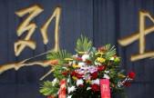 致敬英雄!刘智明、李文亮等14人被评为首批烈士