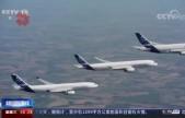 空客宣布将裁撤约一万五千个工作岗位