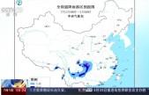 中央气象台继续发布暴雨蓝色预警