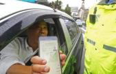 6月1日起 三地试点机动车驾驶证电子化