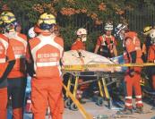 意大利举行全国哀悼 地震遇难人数升至291人