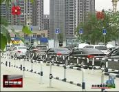 西安市下个月起实施国五标准 不达标车辆不予注册