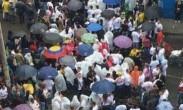 哥伦比亚现大规模反华商抗议