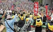 """日本:""""抛尸案""""发酵 冲绳民愤难平"""