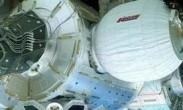 美国航天局成功展开充气式太空舱
