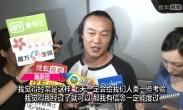 张学友陈奕迅带头录歌致敬消防员 谭咏麟:这叫人情味