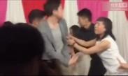 新娘婚礼上遭前男友抢婚 姑娘用一个耳光霸气回应