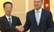 """中俄企业签署""""莫斯科-喀山高铁""""勘测设计合同"""
